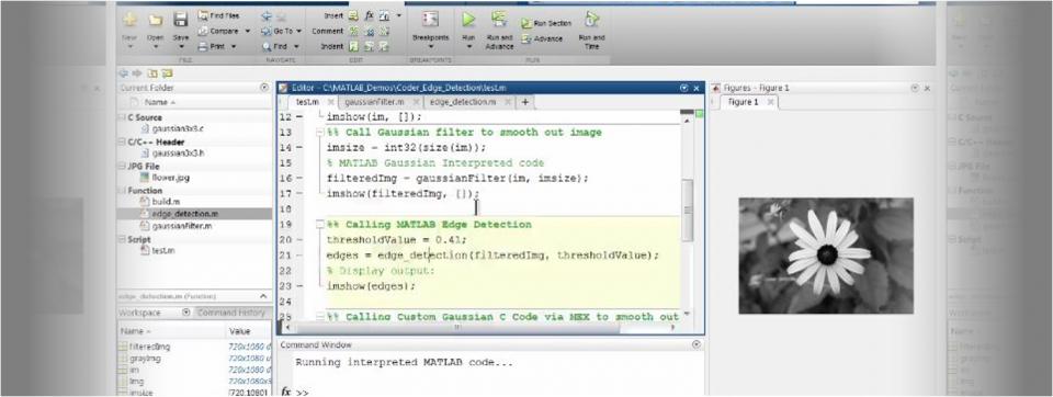 Integración de MATLAB y C/C++